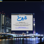 ToAruOS 1.1.2