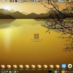 Upup 3.8.3.1 DOS-apps puppy – újratöltve