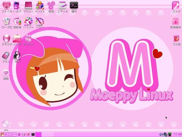 Moeppy linux – japán cukiságbomba csajoknak